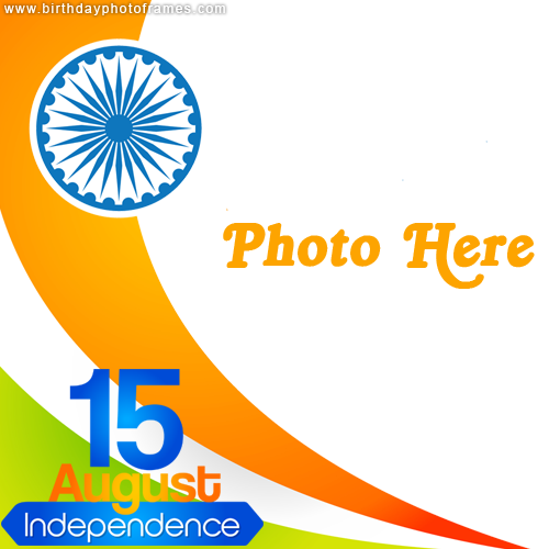 15th August Independence Day Photoframe