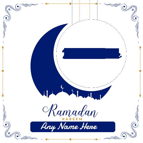 Create Online Happy Ramadan Photoframe With name Edit