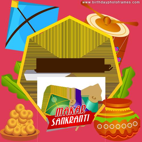 Happy Makar Sankranti 2021 Card with Photo