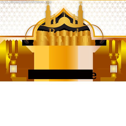 Happy Ramadan Kareem 2021 wishes images with photo