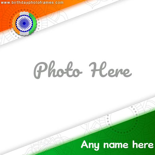 Independence Day photo frame as WhatsApp profile picture