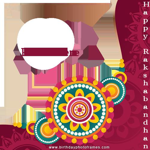 Make Happy Raksha Bandhan Card with Photo frame