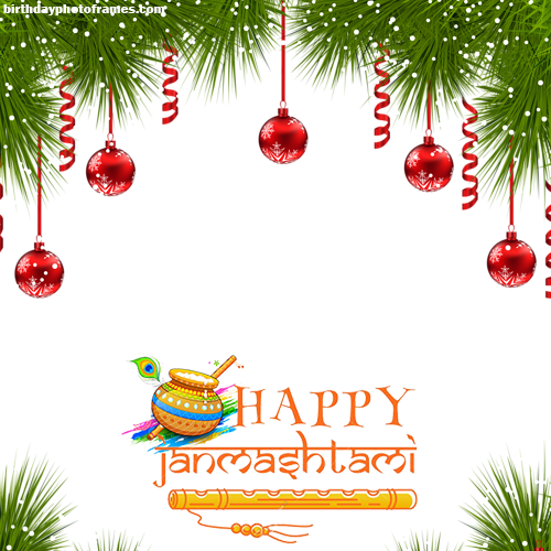 Make a janmashtami special photo frame for free