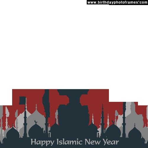 happy muharram Islamic New Year photoframes edit