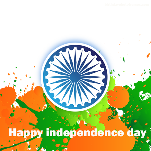 india happy independence day photo frame